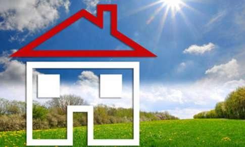 Субсидии на строительство индивидуальных жилых домов в