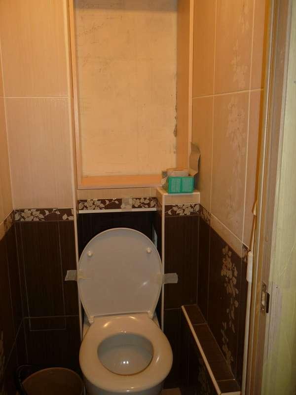 Отремонтировать туалет